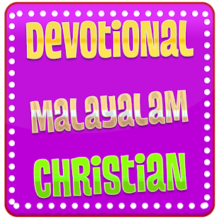 Devotional Malayalam Christian - náhled