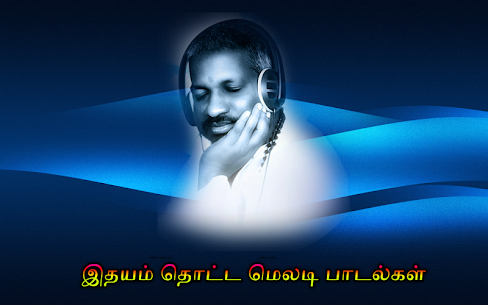Ilayaraja Melody Offline Songs Tamil Apk Download 1
