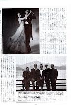 "Photo: ""The Dance and Music"" 1991 Feb/Mar. issue. P10 「ダンスと音楽」(平成3年2,3月号、10頁目)"