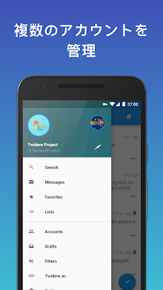 Twidere for Twitter」 - Androidアプリ | APPLION