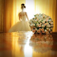 Wedding photographer Valida Mamedova (Adilav). Photo of 28.04.2015