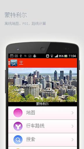 尋寶挖礦   口袋礦工修改版Pocket Mine v2.0.0-Android 遊戲下載 ...