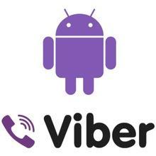 تحميل برنامج فايبر viber للاندرويد آخر اصدار 2017 apk