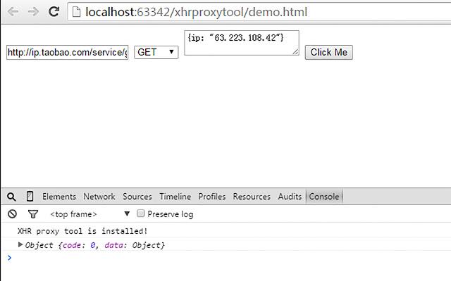 XHR Proxy Tool