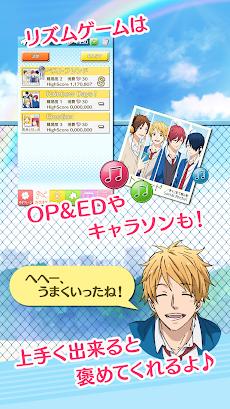 虹色デイズ ~虹色☆コレクション~のおすすめ画像3