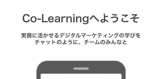Co-Learning APK
