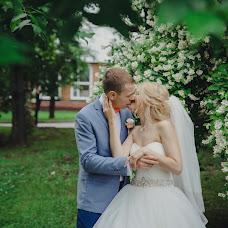 Wedding photographer Maks Kononov (MaxKononov). Photo of 21.04.2018