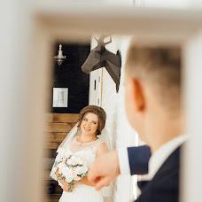 Wedding photographer Aleksandr Mostepan (XOXO). Photo of 24.09.2016