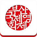 제20회 부산국제영화제 icon