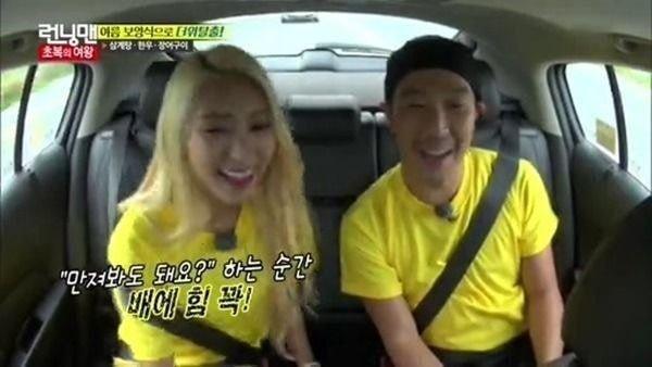 hyoyeon car