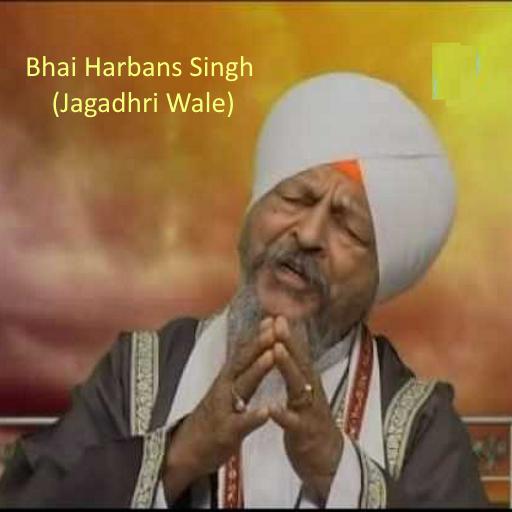 Bhai Harbans Singh Vol3