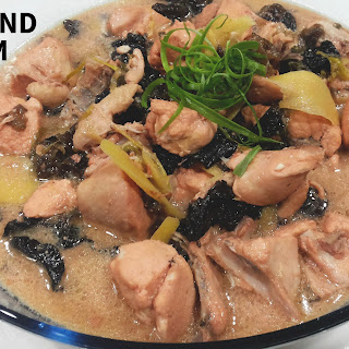 Braised Nam Yu Chicken with Wood Ear Fungus/Black Fungus (腐乳雲耳燜雞)