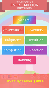 Brain Training Day~brain power Apk Download Free for PC, smart TV