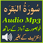 Full Surah Baqarah Mp3 Audio Icon