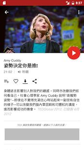 TED  螢幕截圖 2