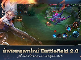 Garena RoV: Mobile MOBA APK screenshot thumbnail 8