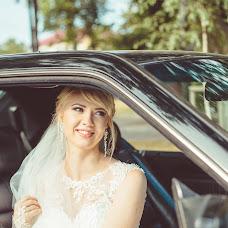 Wedding photographer Aleksandra Repka (aleksandrarepka). Photo of 07.11.2017
