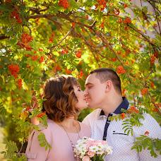 Wedding photographer Inna Shishkalova (Photolug). Photo of 04.11.2018