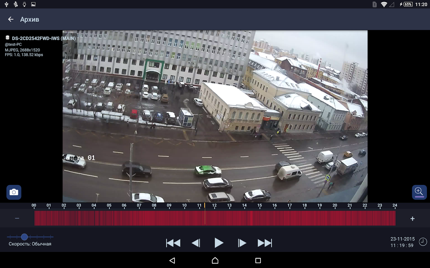 Video Surveillance TRASSIR- screenshot