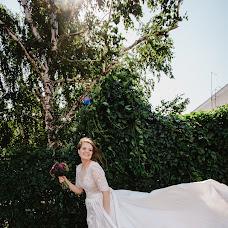Wedding photographer Irina Zakharkina (carol). Photo of 09.09.2018