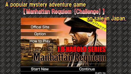 Manhattan requiem [Challenge] 1.4.1 Windows u7528 1