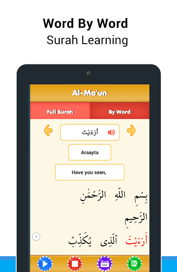 10 Surah for Kids Word By Word- screenshot
