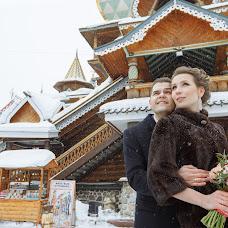 Wedding photographer Aleksey Terentev (Lunx). Photo of 24.04.2018