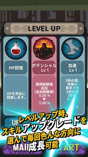 玩免費動作APP|下載無限の決闘 BR ( Infinity Duels BR ) app不用錢|硬是要APP