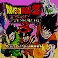 New Dragonball Z Budokai Tenkaichi 3 Tips