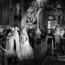 Wedding photographer Deonisiy Mit (Painter). Photo of 19.03.2013