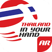 Thailand In Your Hand