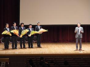 Photo: 山崎先生からの祝辞