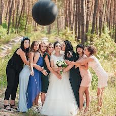 Wedding photographer Inna Guslistaya (Guslista). Photo of 09.09.2018