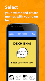 Dekh Bhai- screenshot thumbnail
