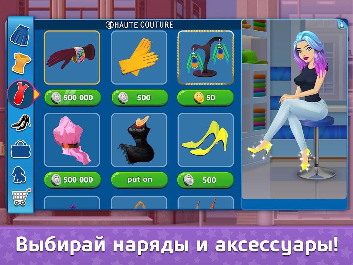 фото золота в аватарии