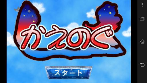 アップグレードシューティングゲーム【Upgrade Complete 3mium】 : ひと ...