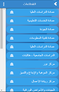 جامعة طيبة المعرض الدولي - náhled