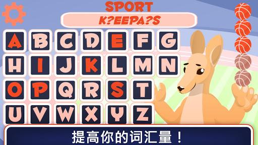 找到字母---袋鼠