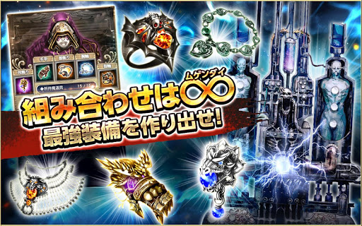 Télécharger Gratuit Dark Summoner (JP) mod apk screenshots 5
