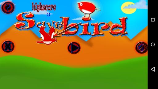 攻撃者からの鳥を保存