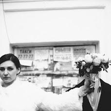 Hochzeitsfotograf Evgeniy Flur (Fluoriscent). Foto vom 12.03.2015