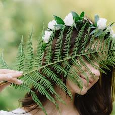 Wedding photographer Olga Burceva (smilyphoto). Photo of 06.09.2018