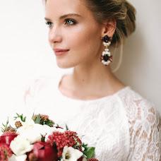 Wedding photographer Vlad Larvin (vladlarvin). Photo of 03.08.2016