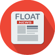 Float News