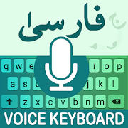 Persian Voice Typing Keyboard - Speech to Text