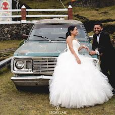 Wedding photographer Elrich Mendoza (storylabfoto). Photo of 05.03.2015