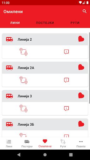 JSP Schedule - Skopje screenshot 1