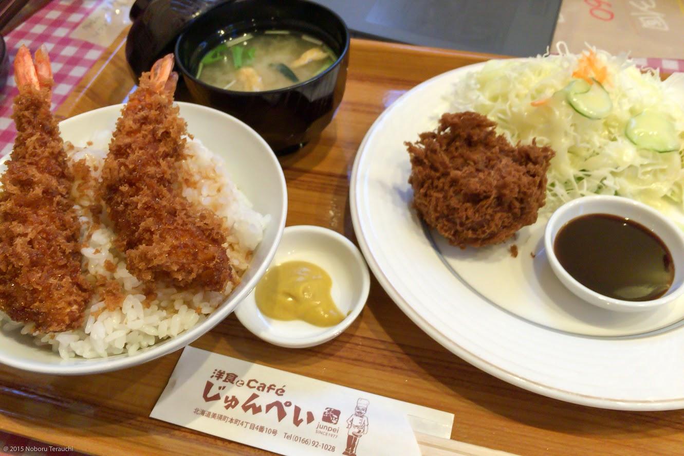海老丼+メンチかつ