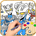 New Coloring Game of Ultrman Zero icon