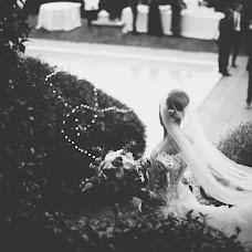 Wedding photographer Martina Ruffini (Rosemary). Photo of 22.11.2017